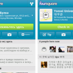 foursquare
