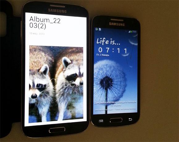 Galaxy S4 Mini vjen ne qershor ITshqip